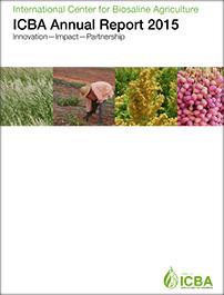 التقرير السنوي ٢٠١٥