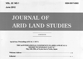 Seasonal dynamics of Asiatic desert C3/C4 species related to landscape planning and rehabilitation of salt affected lands