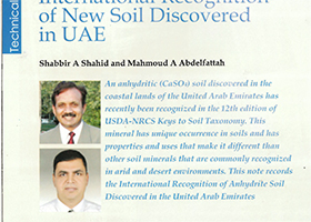 International Recognition of New Soil Discovered in UAE