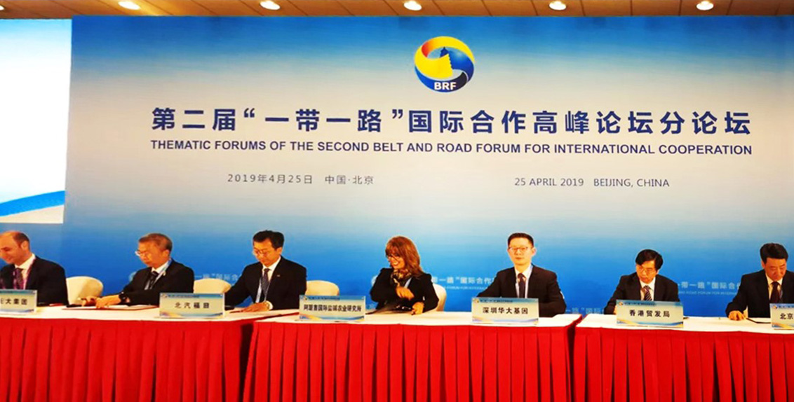 The cooperative agreement to this effect was signed by Dr. Ismahane Elouafi, Director General of ICBA, and Dr. Ren Wang, Senior Vice President of BGI Group, during the 2nd Belt and Road Forum for International Cooperation in Beijing, China, on 25 April 2019.