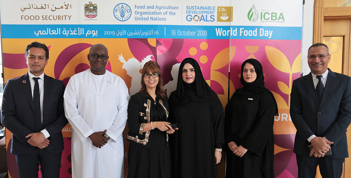 Dedicated to World Food Day, which is celebrated every year on 16 October to mark the founding of FAO, the meeting brought together around 40 representatives from international agencies, governmental and non-governmental organizations, and academic institutions, including FAO, the UN, the World Food Programme, and the United Arab Emirates University.