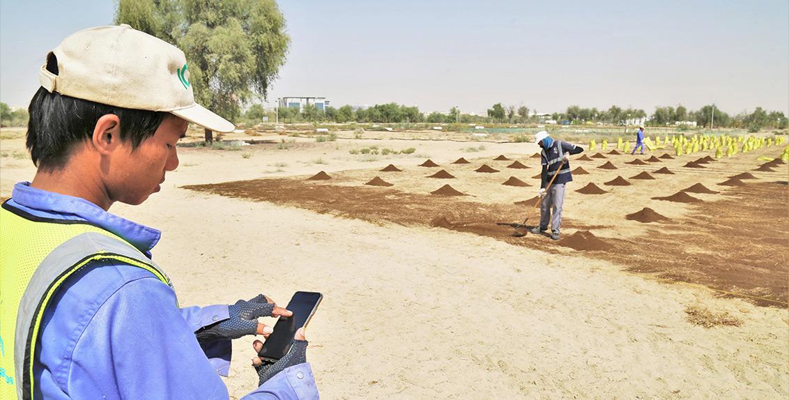 ومن فعاليات البرنامج المذكور، سيتم تنمية قدرات المجتمعات الزراعية، لاسيما العاملين في المزارع، من خلال تطبيق تفاعلي على الهاتف الجوال يوفر برامج تعليمية مصورة.