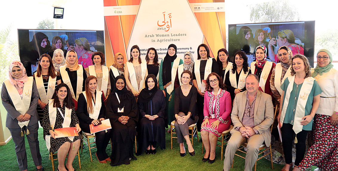 In celebration of International Women's Day the International Center for Biosaline Agriculture (ICBA) hosted today a graduation ceremony for the first cohort of fellows of the Arab Women Leaders in Agriculture (AWLA) program.
