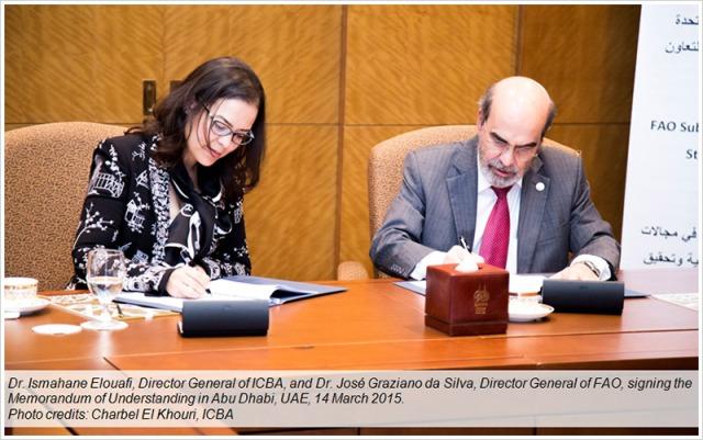 اتفاق جديد بين منظمة الأغذية والزراعة وإكبا لدعم التنمية الزراعية