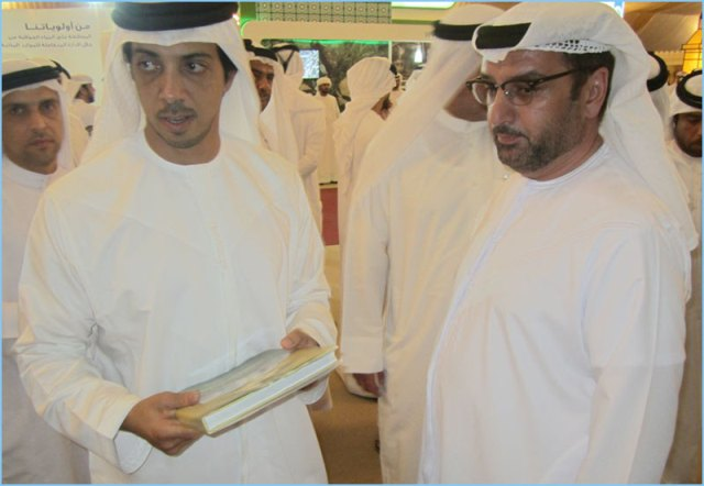 SHEIKH MANSOUR BIN ZAYED PRAISED THE LEADING ROLE OF THE INTERNATIONAL CENTER FOR AGRICULTURE (ICBA)