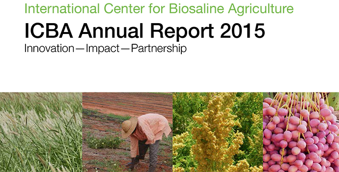 صدور التقرير السنوي للمركز الدولي للزراعة الملحية لعام ۲۰۱۵