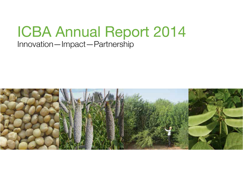 صدور التقرير السنوي ٢٠١٤ لإكبا