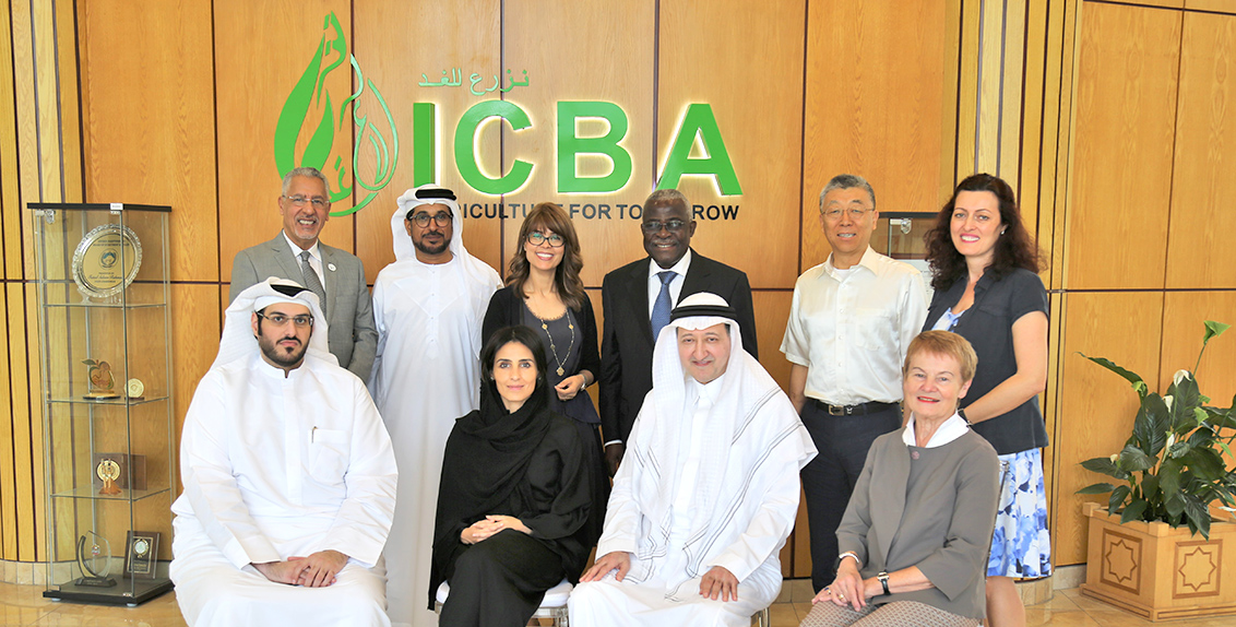 The nine-member board comprises renowned leaders and experts from government and non-government organizations, donor agencies, as well as international research and development organizations from the Middle East, Africa, Asia, Europe and Australia.