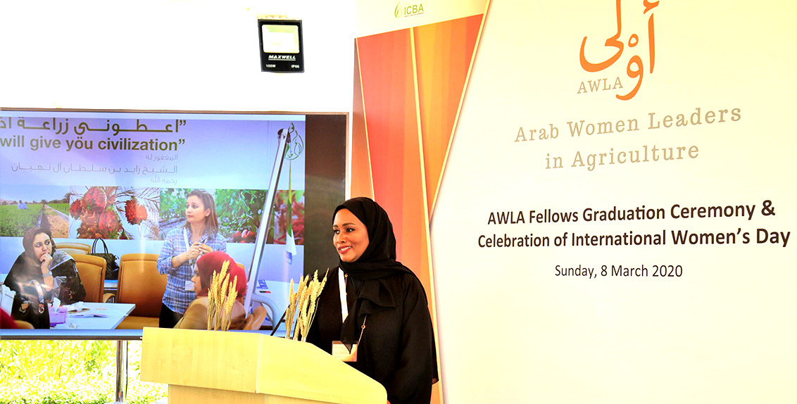 "Dr. Tarifa Alzaabi, Deputy Director General of ICBA, remarked: ""As we are celebrating International Women's Day, it gives me a great pleasure to congratulate all AWLA fellows and commend them for the exceptional dedication they demonstrated during their AWLA journey. AWLA is a unique program that significantly contributed to our efforts to empower women in science and agriculture."""