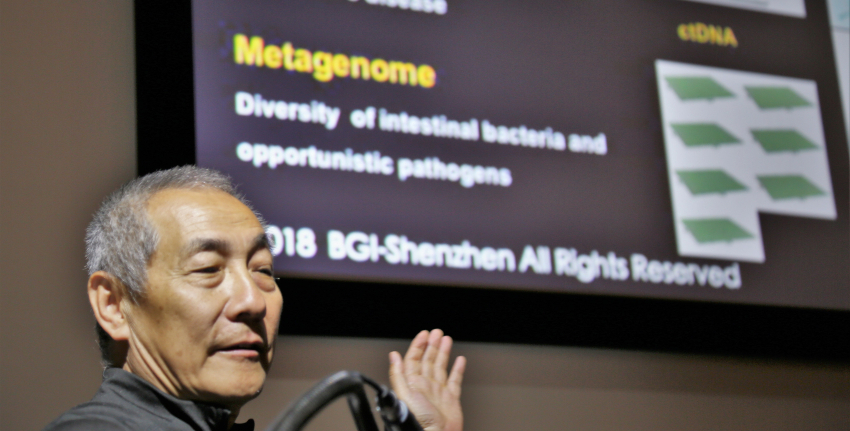 Dr. Wang Jian, President of BGI, the world's largest genomics institute, gave a presentation about BGI's research in genomics and the role of genomics in food security and healthcare.