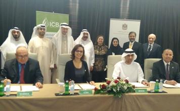 اتفاق جديد لدعم الزراعة المحمية في الإمارات العربية المتحدة