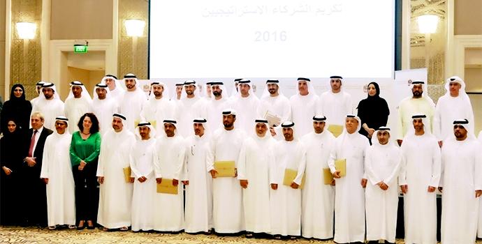 إكبا يفوز بجائزة الشريك الاستراتيجي لوزارة الطاقة في دولة الإمارات
