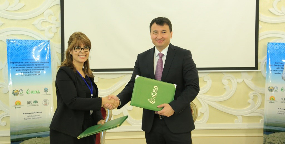 H.E. Mr. Jamshid Khodjaev, Minister of Agriculture of Uzbekistan, and Dr. Ismahane Elouafi, Director General of ICBA, signed a memorandum of understanding to this effect on the sidelines of a two-day international multi-stakeholder forum dedicated to the problems of the Aral Sea Basin.