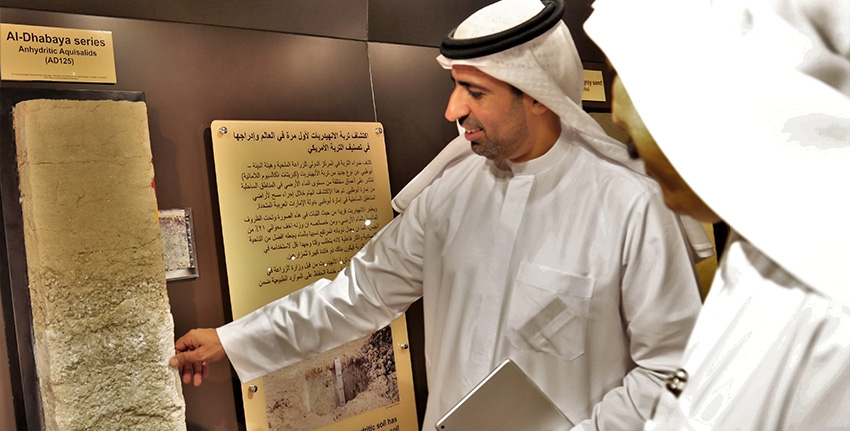 H.E. Sultan Al Shamsi also learnt about a unique collection of exhibits showing soil types in the UAE at the Emirates Soil Museum.