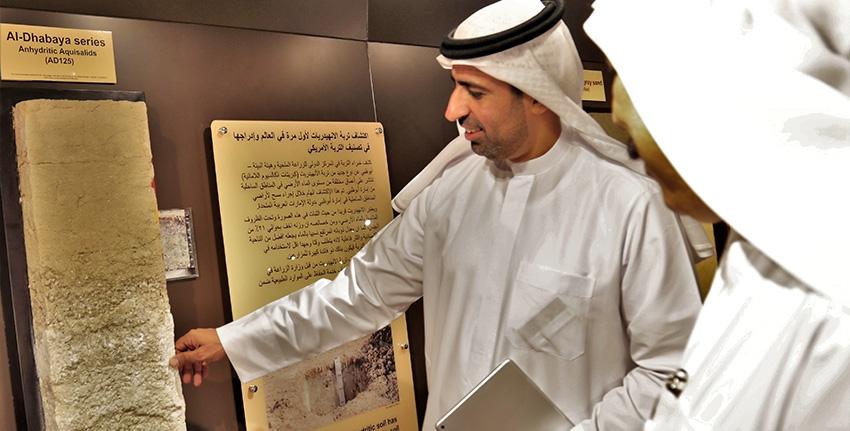 كما زار سعادة سلطان الشامسي متحف الإمارات للتربة واطلع على معروضات المتحف الفريدة من نوعها والتي تظهر أنماط التربة في دولة الإمارات العربية المتحدة.