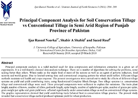 Principal Component Analysis for Soil Conservation Tillage vs Conventional Tillage in Semi Arid Region of Punjab Province of Pakistan