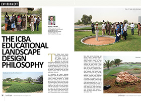 The ICBA educational landscape design philosophy