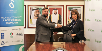 The collaboration was formalized through a Memorandum of Understanding (MoU) signed by Dr. Ismahane Elouafi, Director General of ICBA, and Mr. Ivano Iannelli, Chief Executive Officer of DCCE.