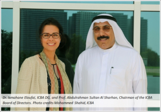 Minister bin Fahad appoints new ICBA Board of Directors