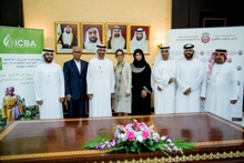 ICBA, Al Ain Municipality ink cooperation agreement