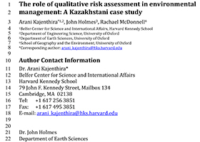 The role of qualitative risk assessment in environmental management: a Kazakhstani case study